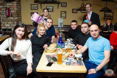 Вечер встречи выпускников, 1 февраля 2020 - Ресторан «Максимилианс» Казань - 39