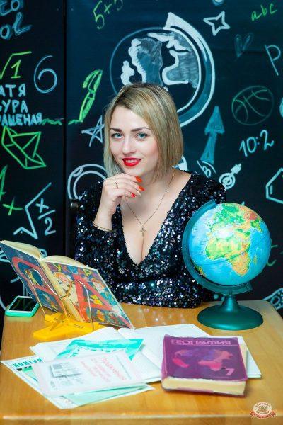 Вечер встречи выпускников, 1 февраля 2020 - Ресторан «Максимилианс» Казань - 4
