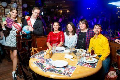 Вечер встречи выпускников, 1 февраля 2020 - Ресторан «Максимилианс» Казань - 40