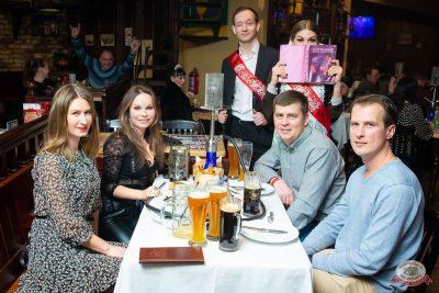 Вечер встречи выпускников, 1 февраля 2020 - Ресторан «Максимилианс» Казань - 41