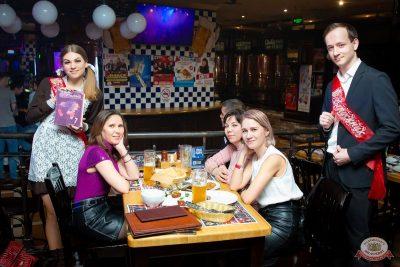 Вечер встречи выпускников, 1 февраля 2020 - Ресторан «Максимилианс» Казань - 42