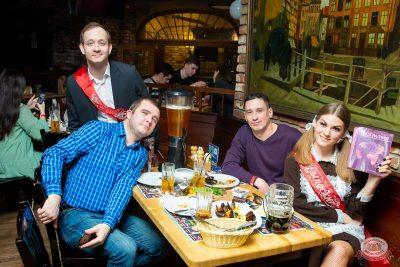 Вечер встречи выпускников, 1 февраля 2020 - Ресторан «Максимилианс» Казань - 43