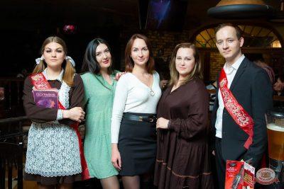 Вечер встречи выпускников, 1 февраля 2020 - Ресторан «Максимилианс» Казань - 44