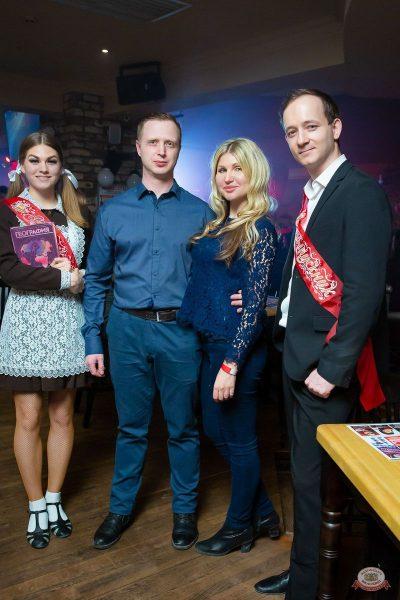 Вечер встречи выпускников, 1 февраля 2020 - Ресторан «Максимилианс» Казань - 45