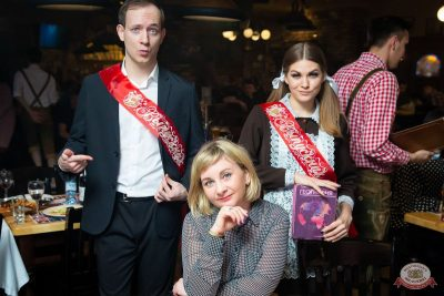 Вечер встречи выпускников, 1 февраля 2020 - Ресторан «Максимилианс» Казань - 47