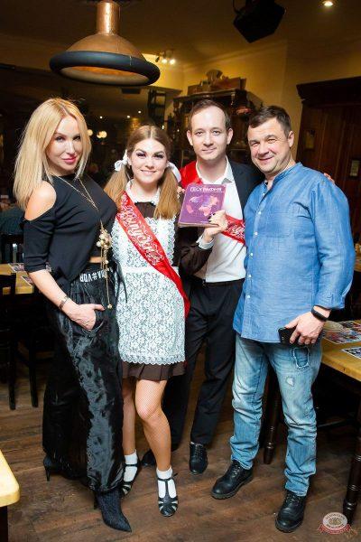 Вечер встречи выпускников, 1 февраля 2020 - Ресторан «Максимилианс» Казань - 49