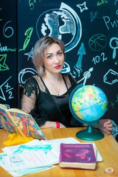Вечер встречи выпускников, 1 февраля 2020 - Ресторан «Максимилианс» Казань - 5