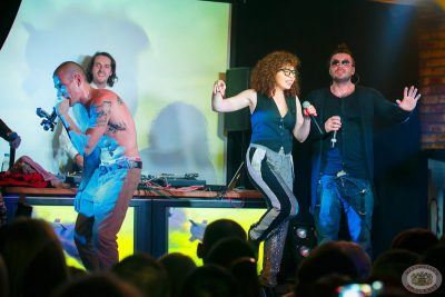 Группа «Банд'Эрос», 28 февраля 2013 - Ресторан «Максимилианс» Казань - 01