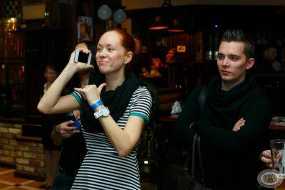 Группа «Банд'Эрос», 28 февраля 2013 - Ресторан «Максимилианс» Казань - 04