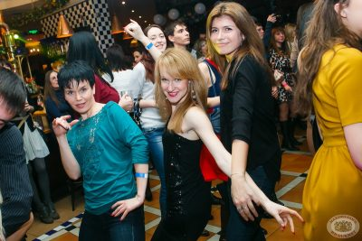 Группа «Банд'Эрос», 28 февраля 2013 - Ресторан «Максимилианс» Казань - 05