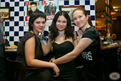 Группа «Банд'Эрос», 28 февраля 2013 - Ресторан «Максимилианс» Казань - 07