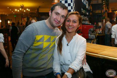 Группа «Банд'Эрос», 28 февраля 2013 - Ресторан «Максимилианс» Казань - 09