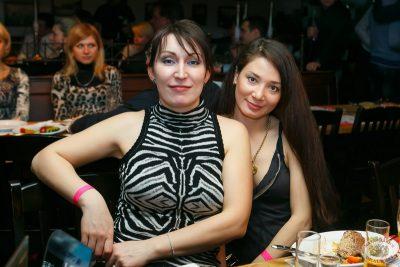 Группа «Банд'Эрос», 28 февраля 2013 - Ресторан «Максимилианс» Казань - 10
