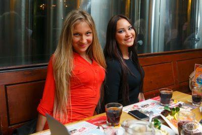 Группа «Банд'Эрос», 28 февраля 2013 - Ресторан «Максимилианс» Казань - 12
