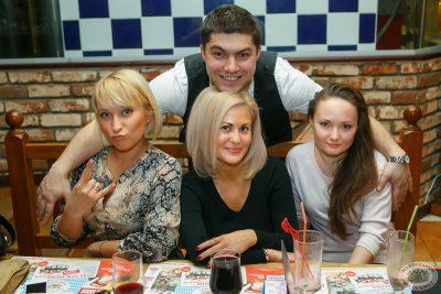 Группа «Банд'Эрос», 28 февраля 2013 - Ресторан «Максимилианс» Казань - 16