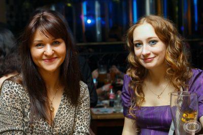 Группа «Банд'Эрос», 28 февраля 2013 - Ресторан «Максимилианс» Казань - 18