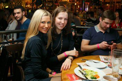 Группа «Банд'Эрос», 28 февраля 2013 - Ресторан «Максимилианс» Казань - 19