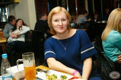Группа «Банд'Эрос», 28 февраля 2013 - Ресторан «Максимилианс» Казань - 20