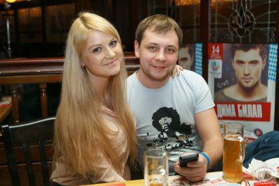 Группа «Банд'Эрос», 28 февраля 2013 - Ресторан «Максимилианс» Казань - 21