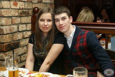 Группа «Банд'Эрос», 28 февраля 2013 - Ресторан «Максимилианс» Казань - 22