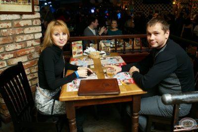 Группа «Банд'Эрос», 28 февраля 2013 - Ресторан «Максимилианс» Казань - 23