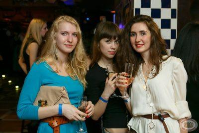 Группа «Банд'Эрос», 28 февраля 2013 - Ресторан «Максимилианс» Казань - 24