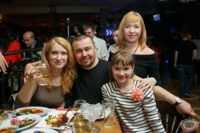 Группа «Банд'Эрос», 28 февраля 2013 - Ресторан «Максимилианс» Казань - 25