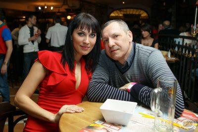Группа «Банд'Эрос», 28 февраля 2013 - Ресторан «Максимилианс» Казань - 26