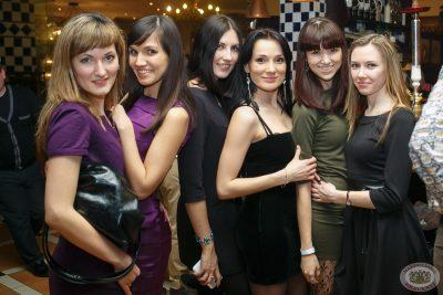 Группа «Банд'Эрос», 28 февраля 2013 - Ресторан «Максимилианс» Казань - 27