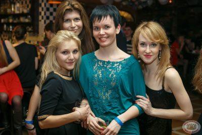 Группа «Банд'Эрос», 28 февраля 2013 - Ресторан «Максимилианс» Казань - 28