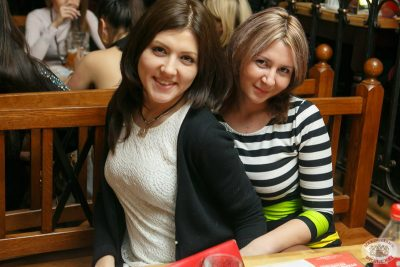 Группа «Банд'Эрос», 28 февраля 2013 - Ресторан «Максимилианс» Казань - 30