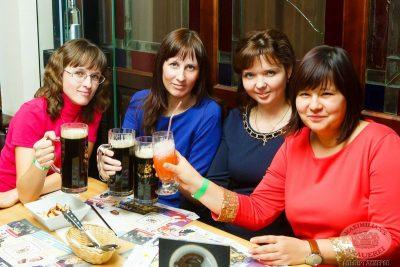 Группа «Дорогудо», 14 октября 2013 - Ресторан «Максимилианс» Казань - 04