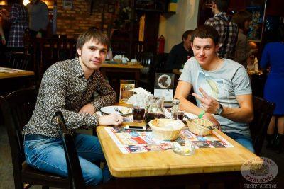 Группа «Дорогудо», 14 октября 2013 - Ресторан «Максимилианс» Казань - 25