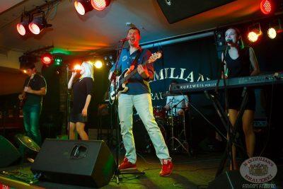 Группа «Дорогудо», 14 октября 2013 - Ресторан «Максимилианс» Казань - 29