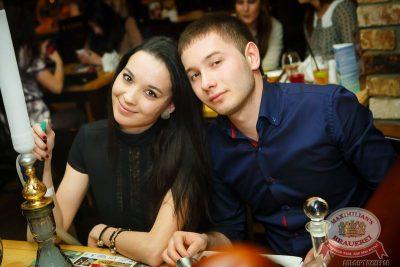 Группа «Пицца», 13 февраля 2014 - Ресторан «Максимилианс» Казань - 05