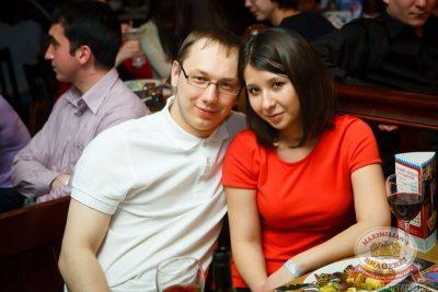 Группа «Пицца», 13 февраля 2014 - Ресторан «Максимилианс» Казань - 06