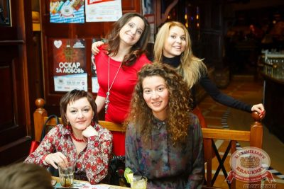 Группа «Пицца», 13 февраля 2014 - Ресторан «Максимилианс» Казань - 07