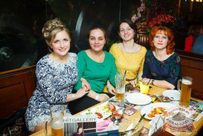 Группа «Пицца», 13 февраля 2014 - Ресторан «Максимилианс» Казань - 09