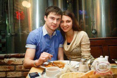 Группа «Пицца», 13 февраля 2014 - Ресторан «Максимилианс» Казань - 13
