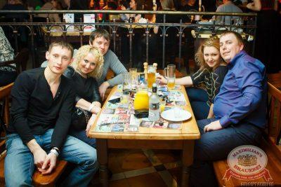 Группа «Пицца», 13 февраля 2014 - Ресторан «Максимилианс» Казань - 15