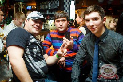 Группа «Пицца», 13 февраля 2014 - Ресторан «Максимилианс» Казань - 20