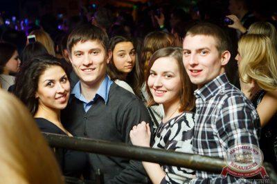 Группа «Пицца», 13 февраля 2014 - Ресторан «Максимилианс» Казань - 21