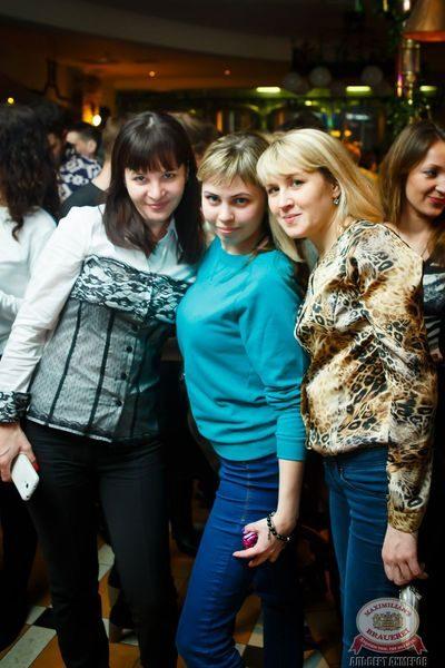 Группа «Пицца», 13 февраля 2014 - Ресторан «Максимилианс» Казань - 23