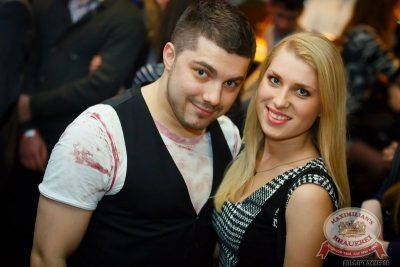 Группа «Пицца», 13 февраля 2014 - Ресторан «Максимилианс» Казань - 24