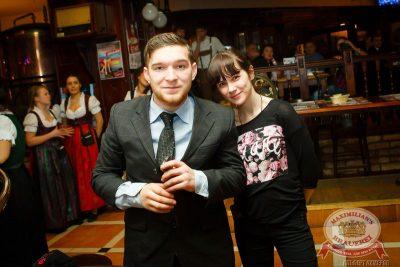 Группа «Пицца», 13 февраля 2014 - Ресторан «Максимилианс» Казань - 27