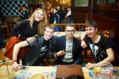 Группа «Пицца», 13 февраля 2014 - Ресторан «Максимилианс» Казань - 29