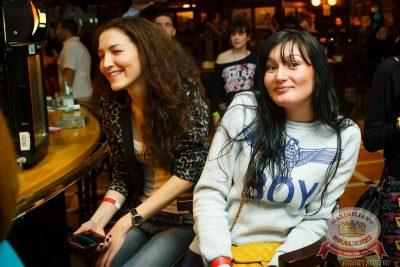 Группа «Пицца», 13 февраля 2014 - Ресторан «Максимилианс» Казань - 30