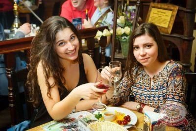 Группа «Пицца», 13 февраля 2014 - Ресторан «Максимилианс» Казань - 32