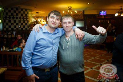 Группа «Пицца», 13 февраля 2014 - Ресторан «Максимилианс» Казань - 33