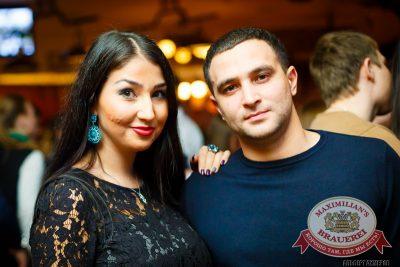 Группа «Пицца», 20 ноября 2014 - Ресторан «Максимилианс» Казань - 04
